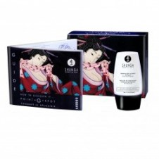 Shunga Rain of Love G-Spot Cream 30ml